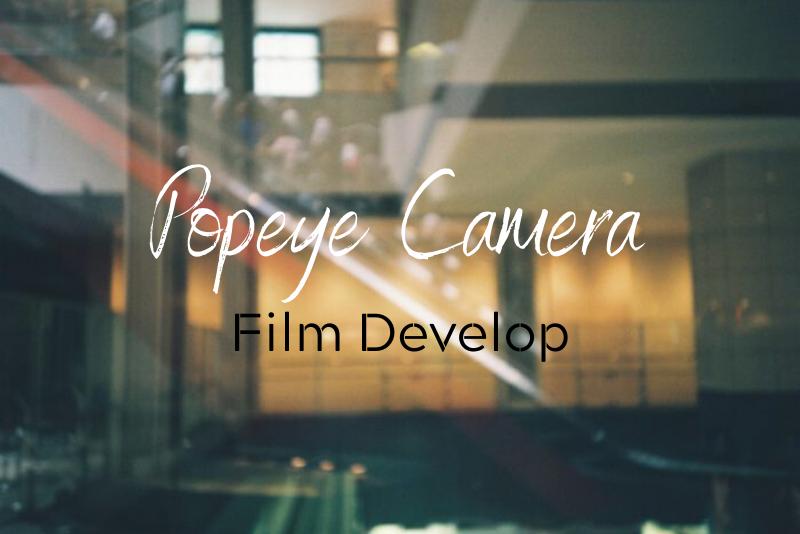 「ポパイカメラにフィルムの郵送現像を頼んでみた」のアイキャッチ画像