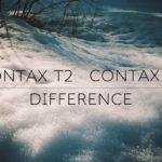 【コンパクトフィルムカメラ】CONTAX T2とT3の違いはどこ?
