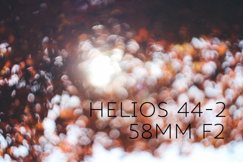 オールドレンズ Helios 58mm F2 をcanonの一眼で使う方法