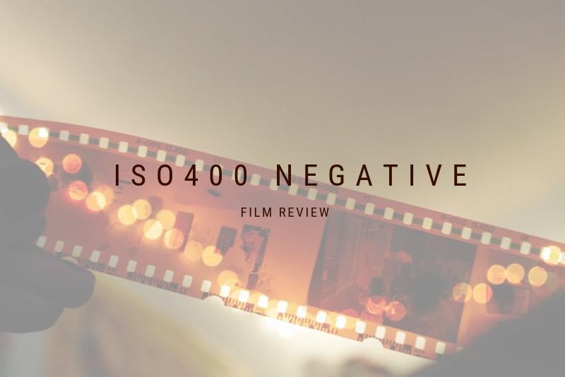 「ISO400のおすすめ35mmネガフィルム、4つを比較してみた!」のアイキャッチ画像