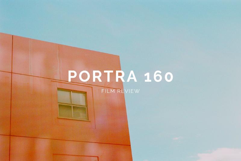 「【フィルムレビュー】ナチュラルな風合いの「Kodak Portra 160」」のアイキャッチ画像