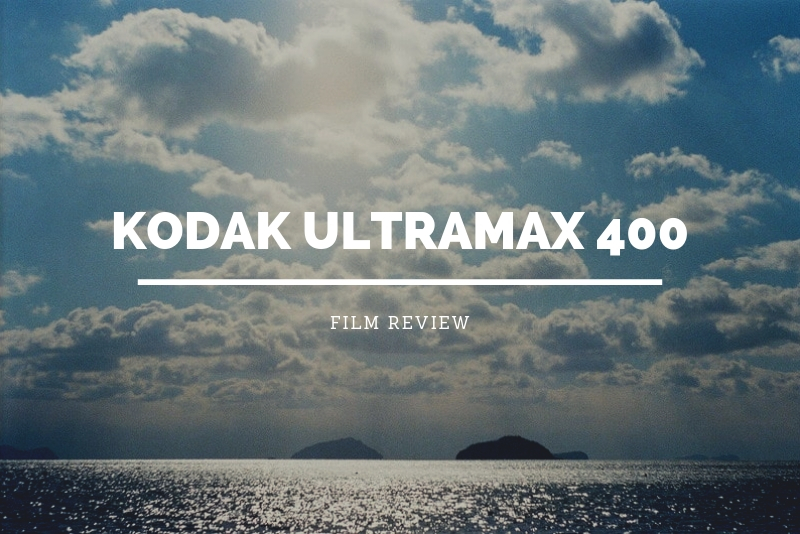 「【フィルムレビュー】青味が独特なフィルム「Kodak ULTRAMAX 400」」のアイキャッチ画像