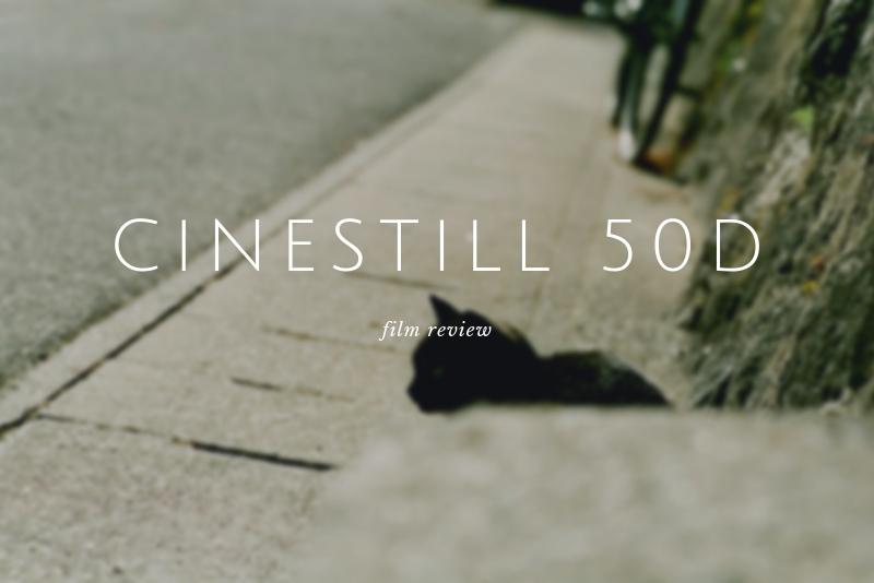 「【フィルムレビュー】すっきりシネマ風な『Cinestill 50D』」のアイキャッチ画像