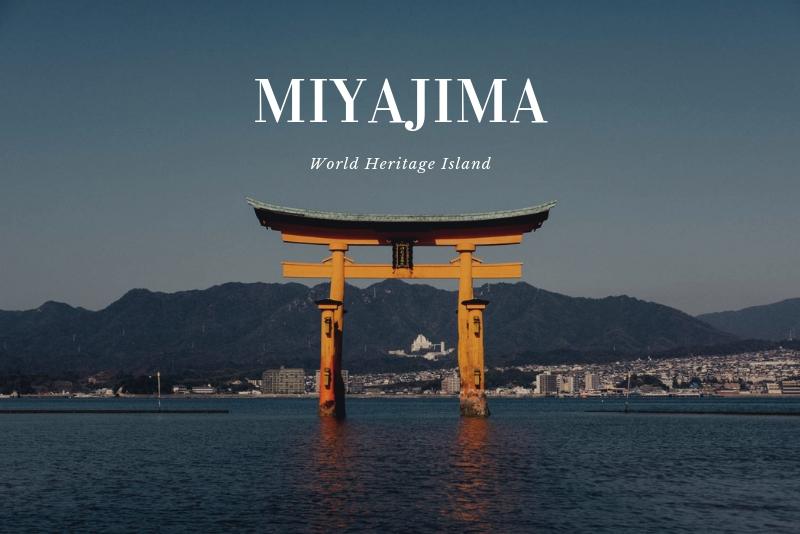 「広島の島、宮島までショートトリップしてきました」のアイキャッチ画像