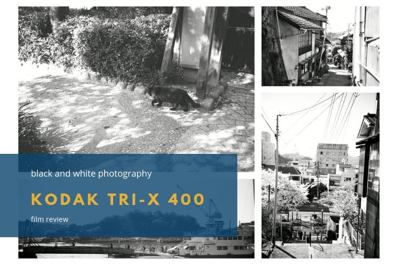「【レビュー】モノクロ(白黒)フィルム「Kodak TRI-X 400」」のアイキャッチ画像