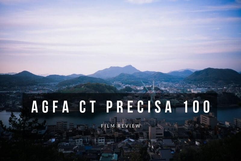 「【レビュー】リバーサルフィルム「AGFA CT PRECISA 100」」のアイキャッチ画像