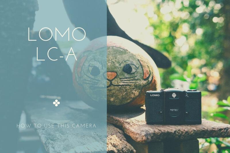 「ロシア製フィルムカメラ「LOMO LC-A」の使い方と作例」のアイキャッチ画像
