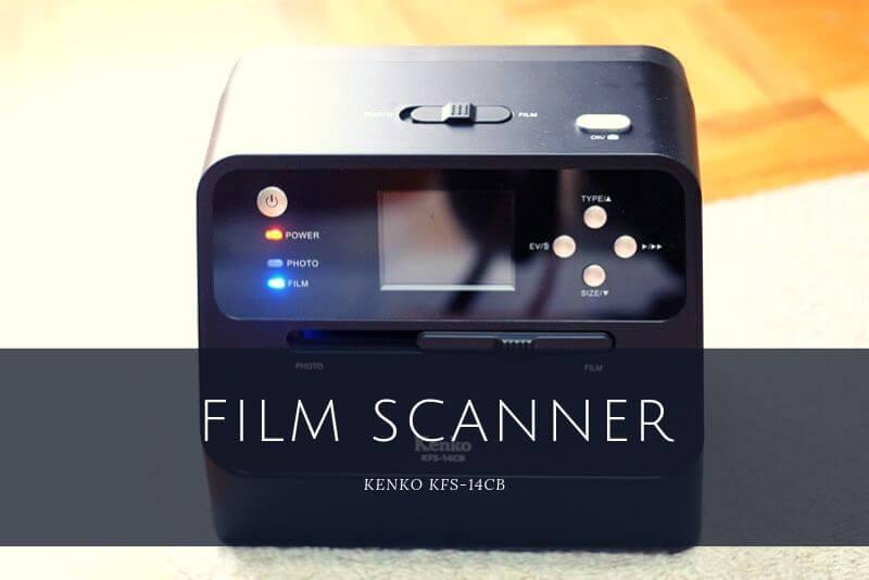 「【レビュー】フィルムスキャナー「ケンコー COMBO KFS-14CB」」のアイキャッチ画像