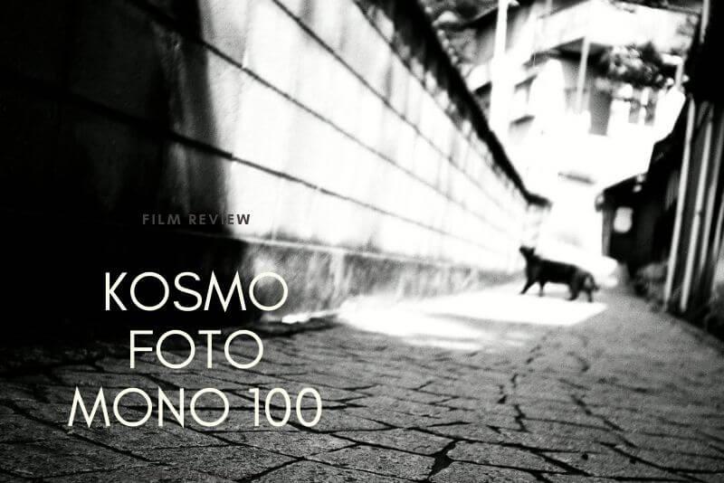 「【レビュー】ノスタルジックな白黒(モノクロ)フィルム「KOSMO FOTO MONO 100」」のアイキャッチ画像