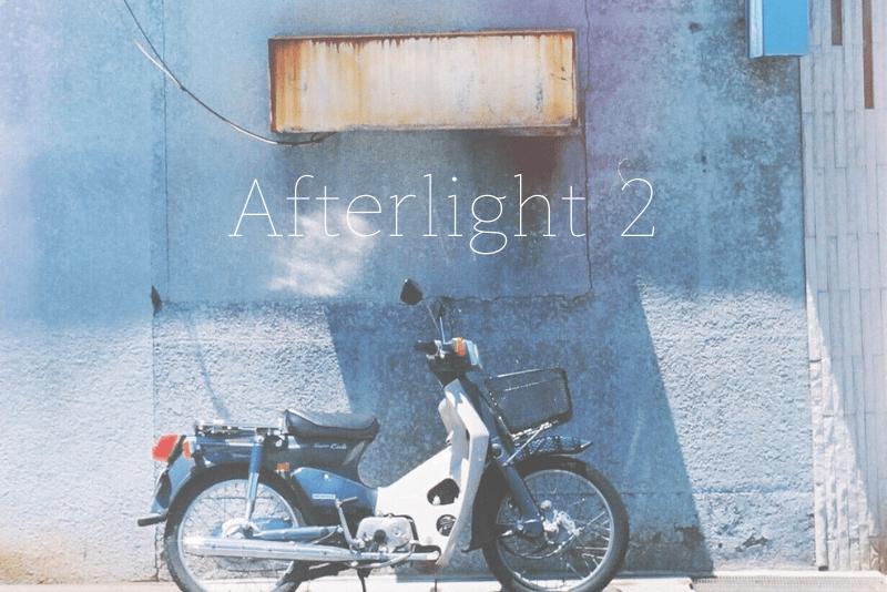 「フィルム風写真加工アプリ【Afterlight 2】を使ってみた」のアイキャッチ画像