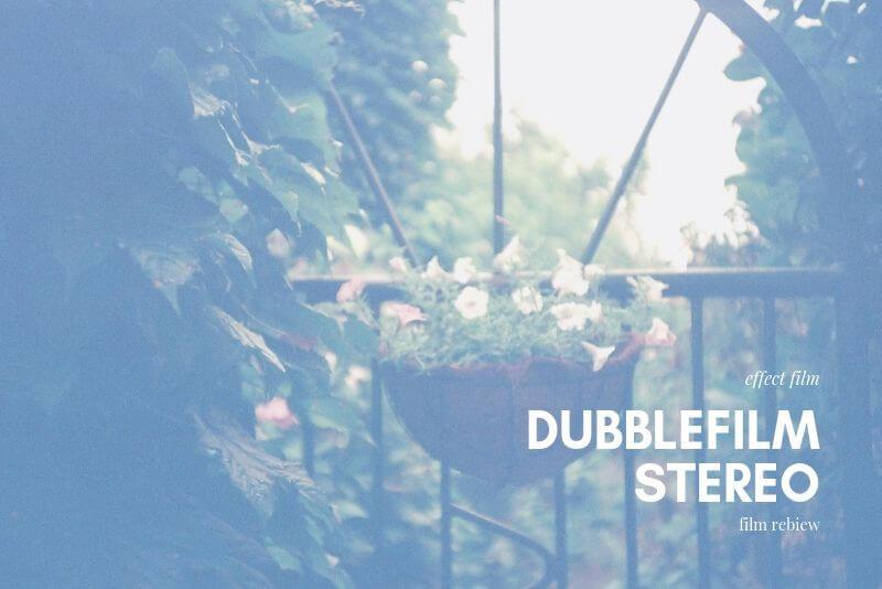 「【レビュー】2つのカラーが特徴的なフィルム「DUBBLEFILM STEREO 200」」のアイキャッチ画像