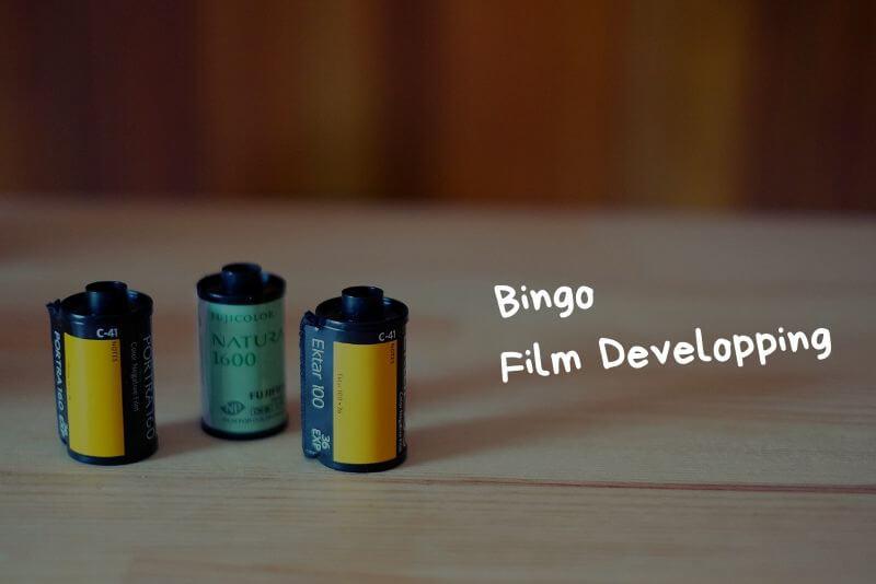 「福山・尾道近辺でフィルム現像できる写真屋まとめ」のアイキャッチ画像