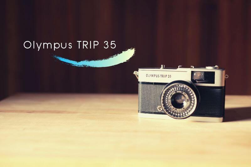 「コンパクトフィルムカメラ「OLYMPUS TRIP 35」の使い方と作例」のアイキャッチ画像