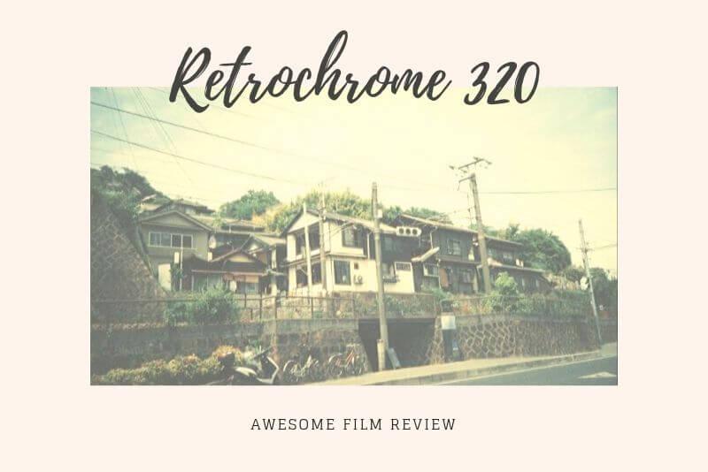 「「Retro Chrome 320」というフィルムは一体どんなフィルムなのか?」のアイキャッチ画像