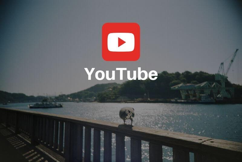 「Youtube始めました!カメラ・写真に関する情報を発信します。」のアイキャッチ画像