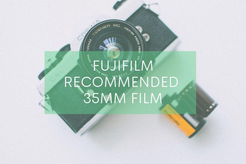 「FUJIFILMから発売されている、おすすめな35mmフィルム5選」のアイキャッチ画像