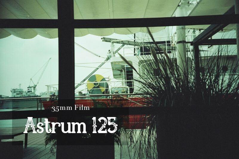 「『Astrum(アストラム) 125』青味が強い?35mmカラーフィルム」のアイキャッチ画像