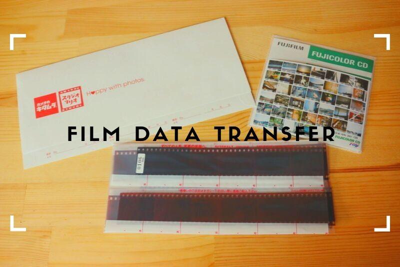 「カメラのキタムラのサービス、【フィルム現像+データをスマホ転送】を試してみた!」のアイキャッチ画像