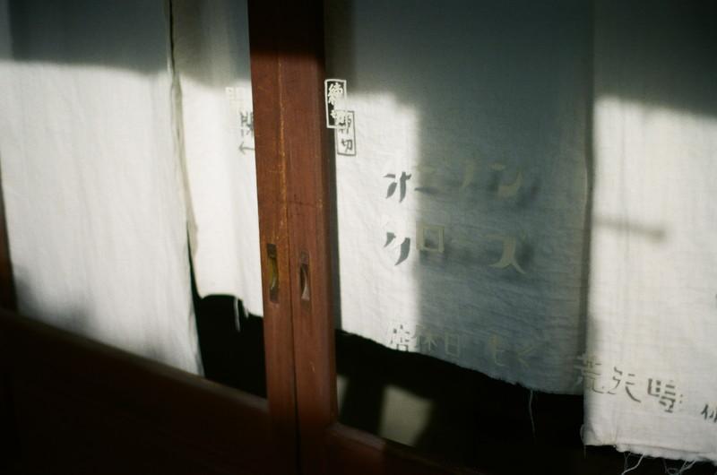 「『Lomography Color Negative 400』は非常に優秀なフィルムだった」のアイキャッチ画像