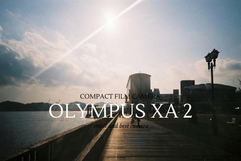 「コンパクトで写りも最高なフィルムカメラ「OLYMPUS XA2」レビュー」のアイキャッチ画像