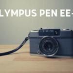 ハーフサイズフィルムカメラ『OLYMPUS PEN EE-2』の使い方と作例