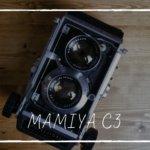 2眼レフフィルムカメラ【MAMIYA C3】の使い方と作例