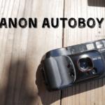 コンパクトフィルムカメラ『Canon オートボーイ3)』使い方と作例