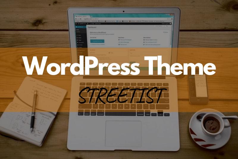 「WordPressテーマ【STREETIST】レビュー!購入&インストール方法も解説」のアイキャッチ画像