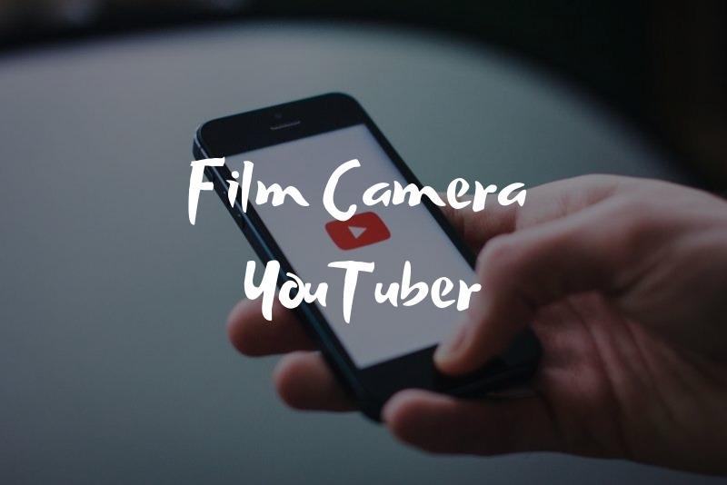 「フィルムカメラに特化した海外YouTubeチャンネル8選」のアイキャッチ画像