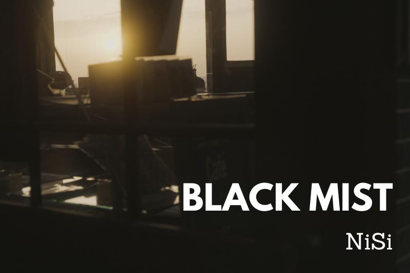 「NiSiブラックミストフィルター1/4レビュー!効果を検証!」のアイキャッチ画像