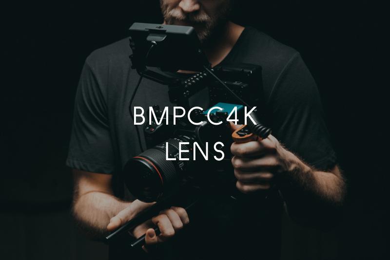 「BMPCC4K(ポケシネ)で使ってるレンズを2つご紹介します!」のアイキャッチ画像