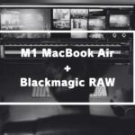 M1 Macbook AirでBlackmagic RAWの動画編集は出来るのか?Davinci Resolveで検証