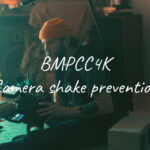 BMPCC4Kで手ブレを抑えて撮影する方法